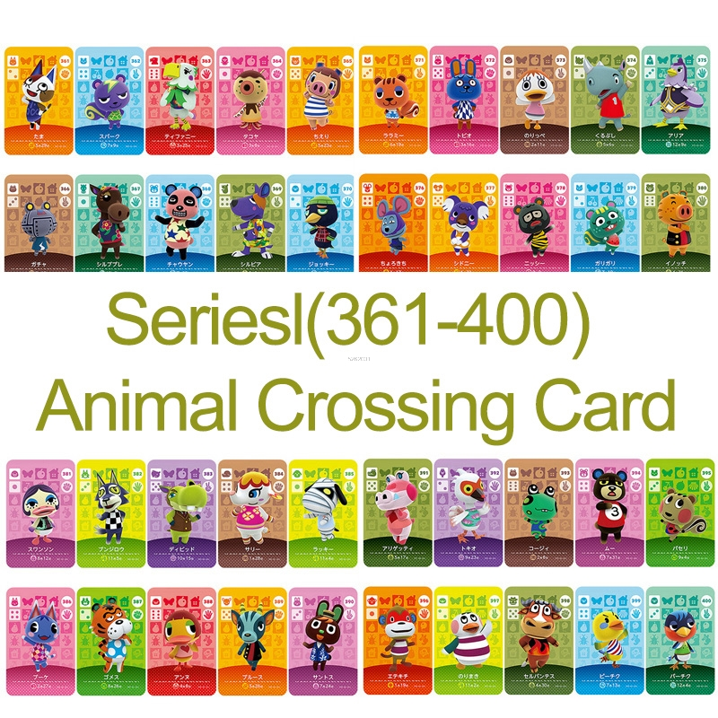 Amiibo Card NS Game Series 4 (361 To 400) Animal Crossing Card Work For