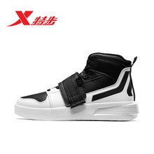 881319319297 Xtep men shoes high-top skateboarding shoes skate shoes official authentic casual sports shoes trend men's shoes недорого