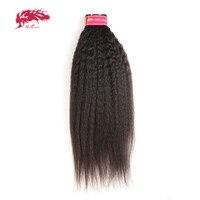 Ali Queen Hair Yaki Straight Human Hair 1/3/4Pcs Lot Virgin Hair Extension 14 24inches XP/10A Brazilian Hair Weave Bundles