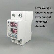 60A 230 В din-рейку регулируемое выше и ниже напряжения защитное устройство предохранитель реле с защитой от перегрузки по току вольтметр