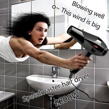 High-Power Profi-haartrockner Salon 3 Geschwindigkeit 2 Heißer Haar Weht Kalt Heißer Luft Tut Nicht Weh Haar Styling Werkzeuge Uns Stecker