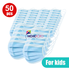 50PCS Baby Kids 3 Layers Nonwoven Disposable Elastic Mouth Soft Breathable Flu Hygiene Face Face Mouth Mask Have Meltblown Cloth