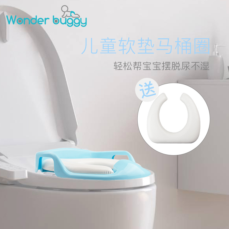 Toilet Chamber Pot Men And Women Zuo Bian Deng Children Kids Pedestal Pan 1-3-6-Year-Old Infant Baby CHILDREN'S Potty Urinal