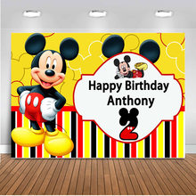 Neoback Happy Bithday Background for Photography Mickey Mouse Bithday Party Chidren Pattern Custom Backdrop for Photo(China)