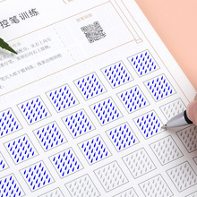 Chinese Copybook For Calligraphy Books Kids Word Children's Book Handwriting Children writing Learning hanzi Practice