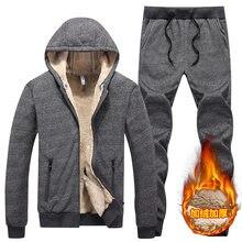 Cordeiro cashmere agasalho dos homens inverno hoodie + calças lã grossa com capuz faixa terno casual quente conjunto de inverno dois peças
