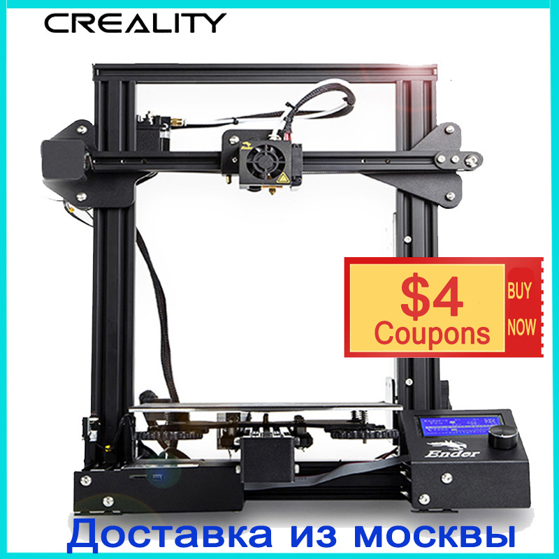 CREALITY Ender 3 /  CREALITY Ender3 PRO 3D Printer Printing Size 220*220*250mm DIY Printing Masks / Shipping from Moscow