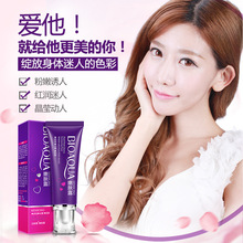 Skin-Care-Cream Nipple-Tender Private-Parts Whitening Lips Body Labia Pink Face Gel Areola