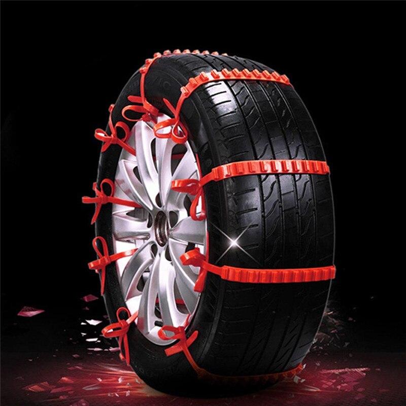 1PCS Car Tire Anti-skid Strap Vehicle Tyre Non-slip Zip Grip Strip For Snow Ice Mud Prevention Car Tyre Attachment