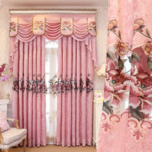 European Style High-grade Sherner Pink Shade Embroide Curtains for Living Dining Room Bedroom.