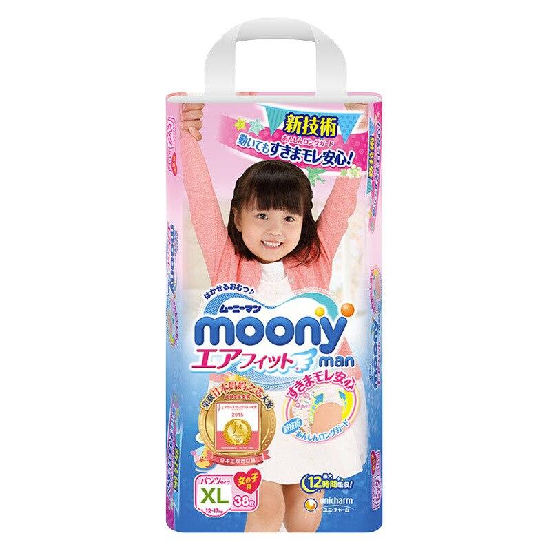 Japan Origional Product Import Moony UNICHARM Pull Up Diaper XL38 PCs (Women's)