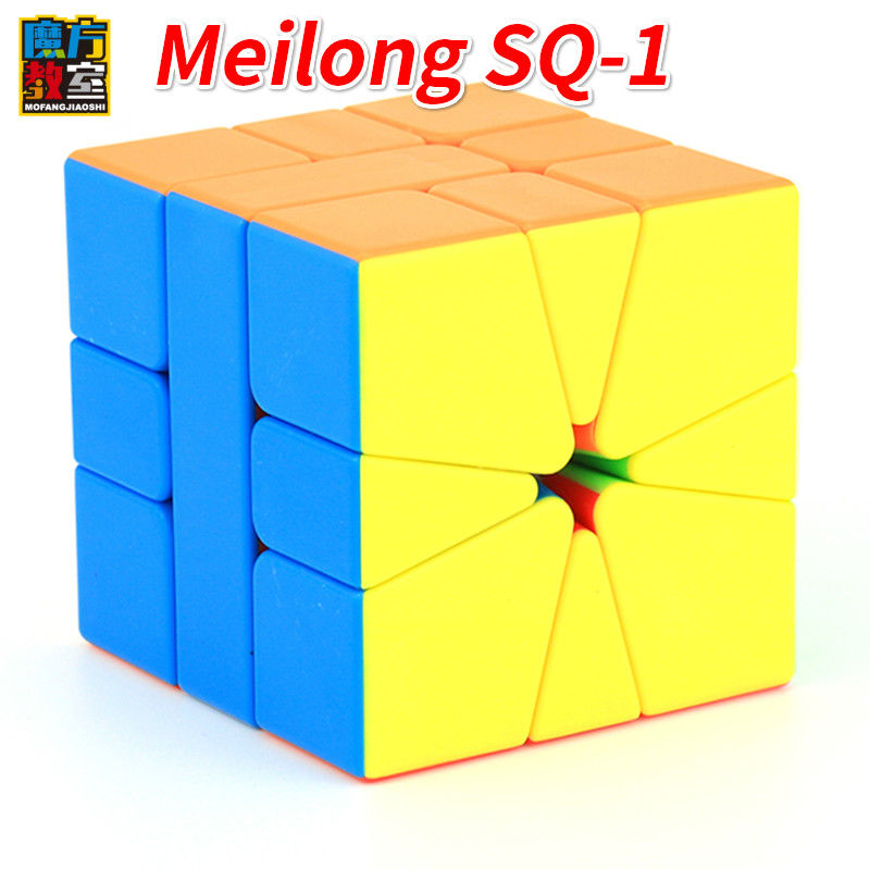 Mofangjiaoshi Meilong SQ-1 Cube Stickerless Magic Cube Moyu SQ1 Cubo Magico Square-1 Puzzle Competition Cubes Toys For Children