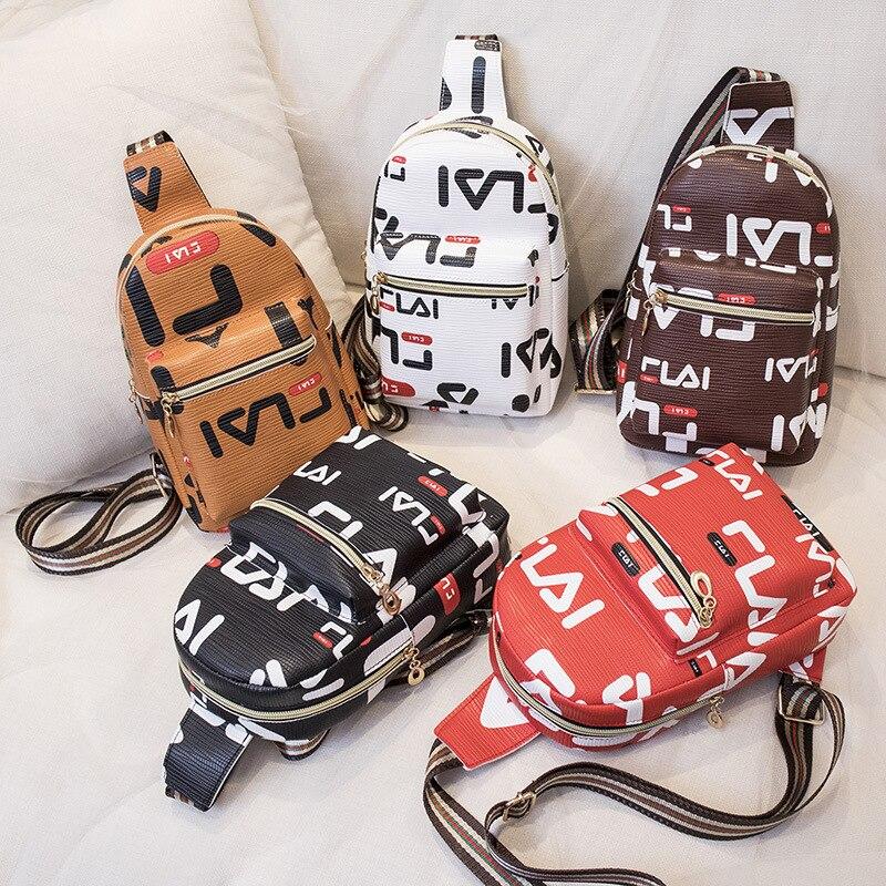 New Men's And Women's Shoulder Storage Chest Bag Messenger Mobile Phone Waist Bag Fashion Storage Chest Bag Wallet Waist Bag