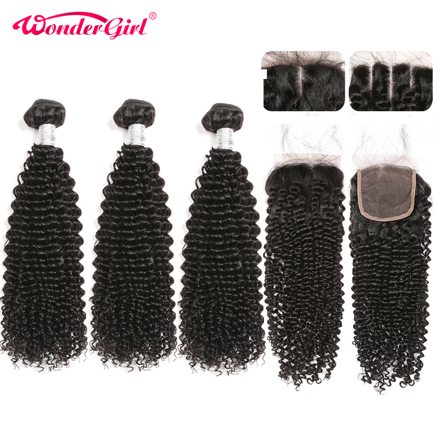 Wonder Girl Afro Kinky Curly Bundles With Closure No Tangle Brazilian Hair Weave Bundles Remy Human Hair Bundles With Closure
