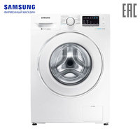 Washing Machines Samsung WW65J42E0JWDLP washer machine sterile clothes home major appliances careful clothes