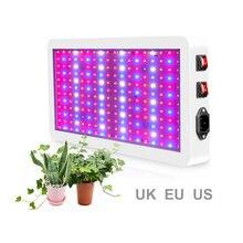 Светодиодный светильник для выращивания растений 2000 Вт/1000