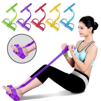 Фитнес-резинка, 4 трубки, Эспандеры, латексный Педальный Тренажер, сидячий эспандер, эспандер, эластичные ленты, оборудование для йоги, пилат...