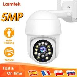 5MP IP Камера Wi-Fi 1080P Беспроводной PTZ CCTV безопасности Камера открытый автоматического слежения 4X цифровой зум Мини Камеры Скрытого видеонаблюд...