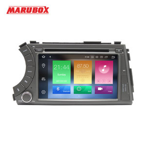 """Image 2 - MARUBOX Double Din 4G RAM Android 10.0 Car Multimedia Player For SSANGYONG Kyron 2005 2015 7"""" Stereo Radio GPS Navi DVD 7A606PX5"""