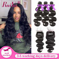 RUIYU Body Wave Bundles With Closure 5x5 Lace Closure With Bundles Brazilian Hair Weave Bundles Remy Human Hair Bundles