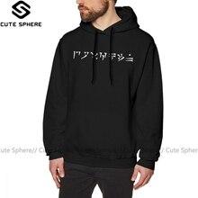 Bluza z kapturem Skyrim Dovahkiin bluza męska długi sweter z kapturem bawełna ciepłe fajne na zewnątrz ponad rozmiar czarne bluzy z kapturem
