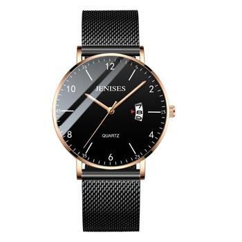 цена Waterproof Men's Wristwatch Business Men Watch Night Luminous Quartz Display Watch Optional Stainless Steel Leather Watch Band. онлайн в 2017 году