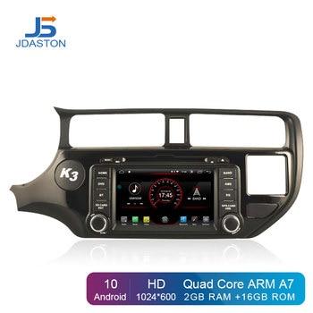 JDASTON Android 10.0 Car Multimedia DVD Player For KIA Rio K3 2012 2013 2014 2015 2 Din Car Radio GPS Navigation Stereo WIFI RDS