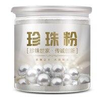 500g Pure Pearl Powder Mask Whitening Cream Moisturizing Acne Treatment Anti aging Oil control