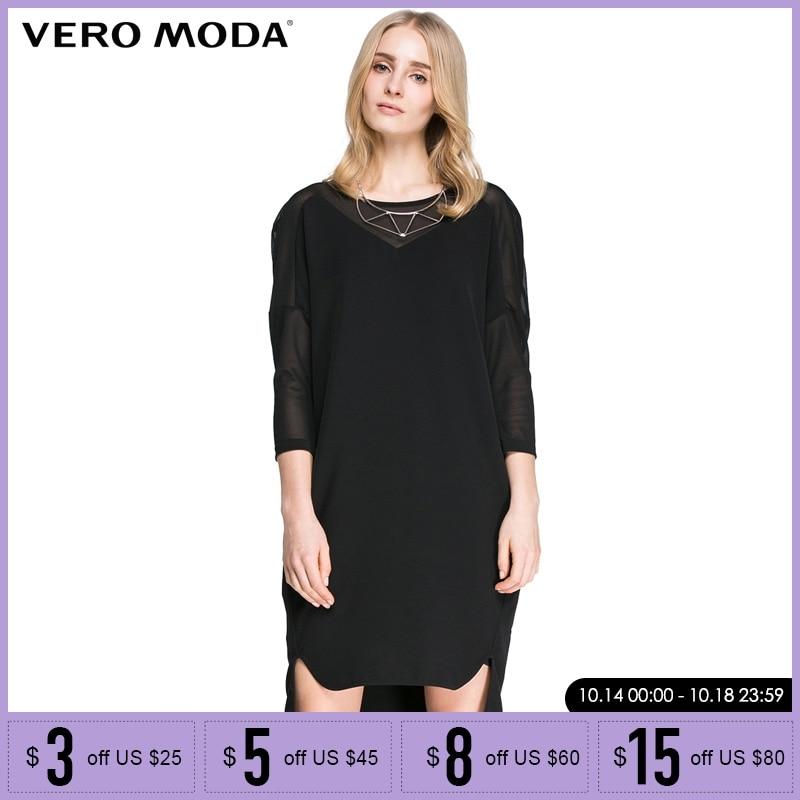 Vero moda marca costura de fio líquido elástico três quartos manga design vestido mulher | 31617c034