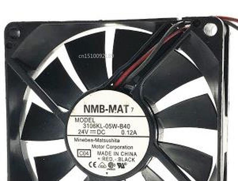 Для NMB-MAT 3106KL-05W-B40 C04 DC 24V 0.12A 2-проводной 80x80x15mm вентилятор охладителя сервера Бесплатная доставка