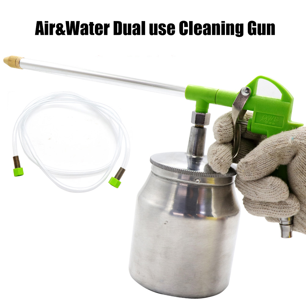 Air Clean Gun With Aluminum Alloy Pot Pistol Pneumatic Dust Removal Gun Air Water Daul Use Cleaning Tool For Compressor
