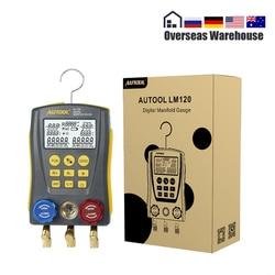 LM120 التبريد الرقمي المنوع HVAC فراغ ضغط درجة الحرارة اختبار التسرب الرقمية مكيف الهواء الثلاجة