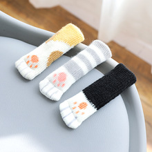 4pcs Mute Wear-Resistant Table And Chair Foot Cover Chair Stool Table Foot Mat Cat Claw Table Foot Cover Floor Protection Mat