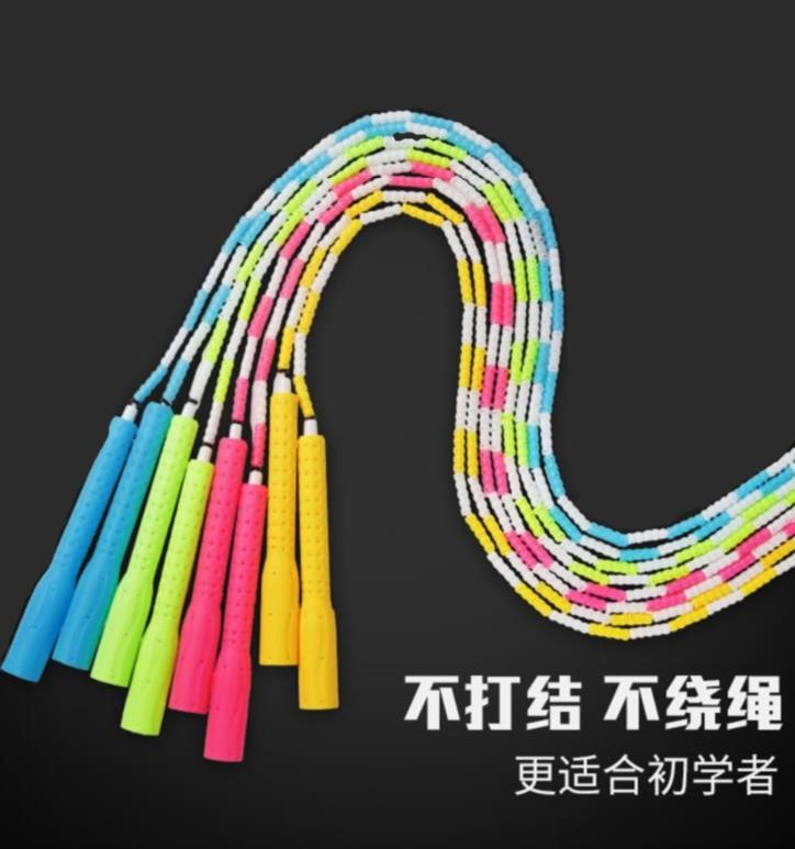 Female Xun Lian Ban Jump Rope Children Young STUDENT'S Soft Bamboo-Anti-Winding Second Grade Sports Beginner Profession