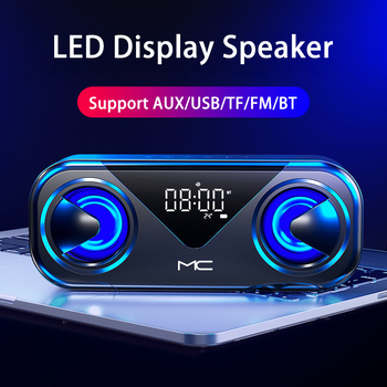 LED Portable Bluetooth Speakers 10W Wireless Stereo Bass Hifi Speaker Support TF card AUX USB Handsfree with Flash LED Clock