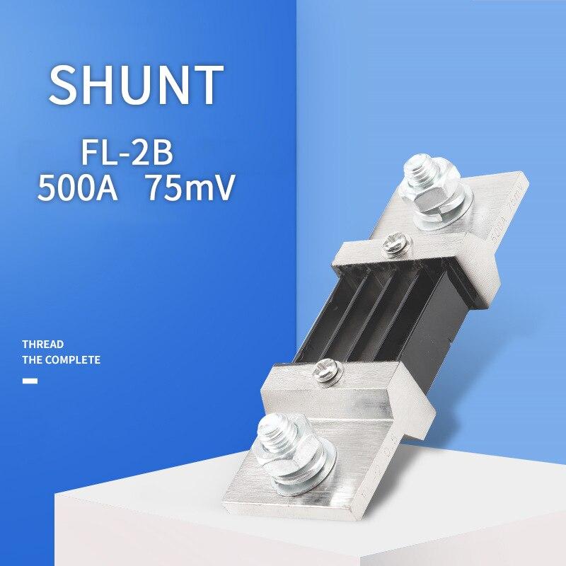 1 шт. внешний шунт FL 2B 500A/75мв токометр шунтирующий резистор для цифрового амперметра Амперметр Вольтметр ваттметр|Измерители тока|   | АлиЭкспресс