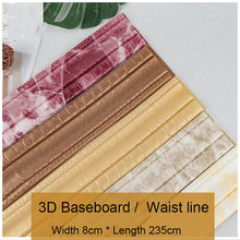 3D Waist line Self-adhesive Wall Sticker Baseboard Photo Frame Foot line Bedroom TV background Wallpaper Home Decorative Strip photo frame removeable decorative background wall sticker