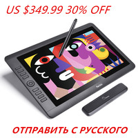 "Parblo Coast16 Graphic Tablet Drawing Monitor 15.6"" IPS LCD 1920x1080 Battery free Pen 8192 Digital Drawing Tablet Design Art|Digital Tablets| |  -"