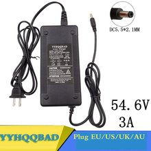 Зарядное устройство yyhqqbad для литий ионных аккумуляторов