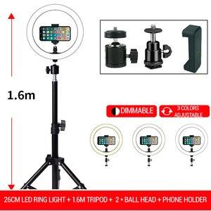 26cm LED Ring Lights with 160cm Tripod Light for Selfie Annular Lamp Studio Photography Photo Lamps Lampada Phone USB Ringlight