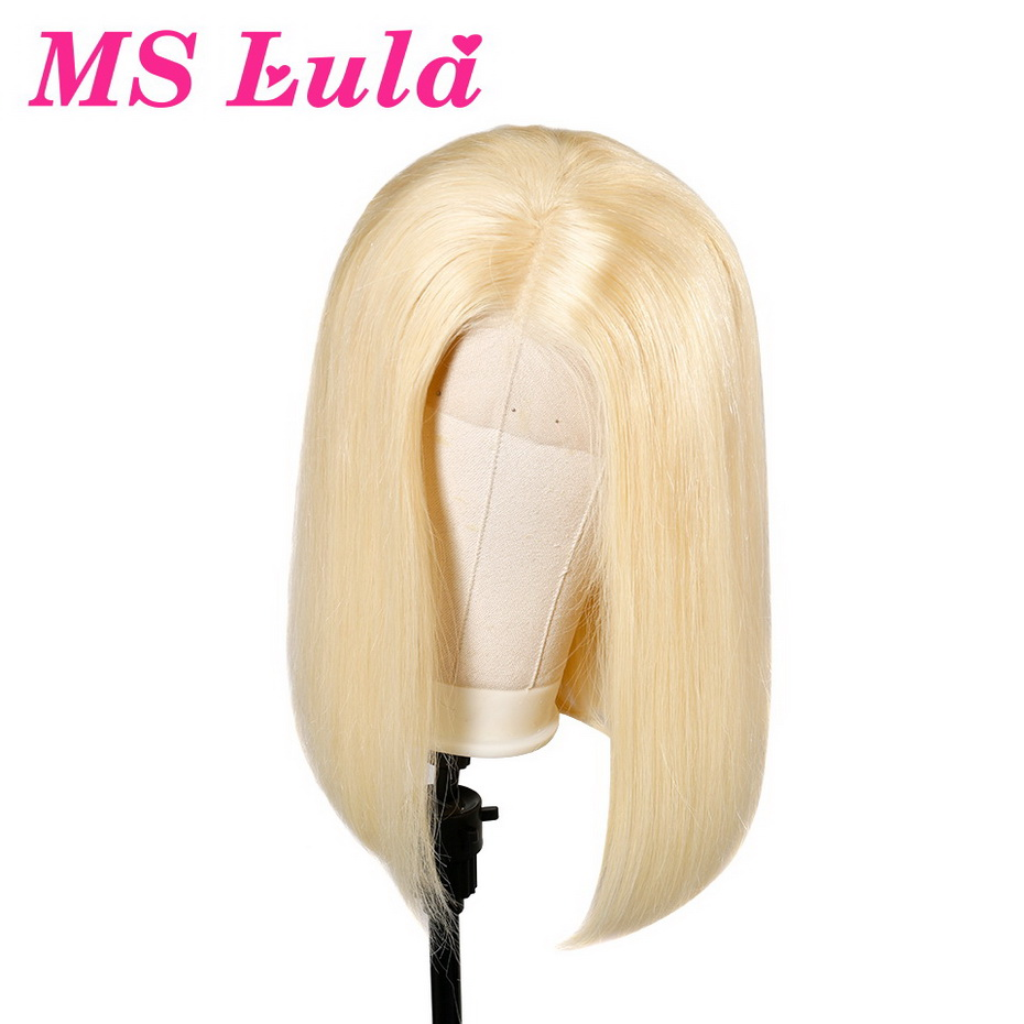 Ms lula reta 613 1b/613 99j 13x6 frente do laço wig13x4 borgonha ombre loira frente do laço perucas curtas bob cabelo humano remy150 %