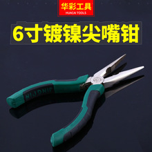 6 inch nickel plated needle nose pliers wire cutters multi-function labor-saving manual