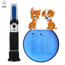 Handheld Portable Refractometer Urine Specific Gravity Meter Veterinary Pet Serum Plasma Protein Hemoglobin