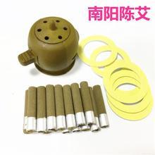 Запатентованная конструкция Dongguan Фирменное прижигания мокса коробка здравоохранения здоровый Портативный устройство для прижигания 5 лет мокса палочка для прижигания защитный чехол для мобильного телефона