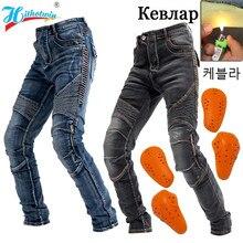 Pantalon de Moto aramide pour hommes, jean de protection, pour randonnée, noir, bleu, pour Motocross, été, 2021
