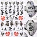 3D наклейки для ногтей с изображением дракона, наклейки s, красный, черный, дракон, самоклеящиеся наклейки для ногтей, акриловые украшения для...