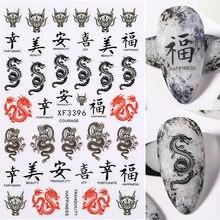 3d arte do prego dragão decalques adesivos vermelho preto dragões design auto adesivo prego adesivo acrílico manicure dicas decorações