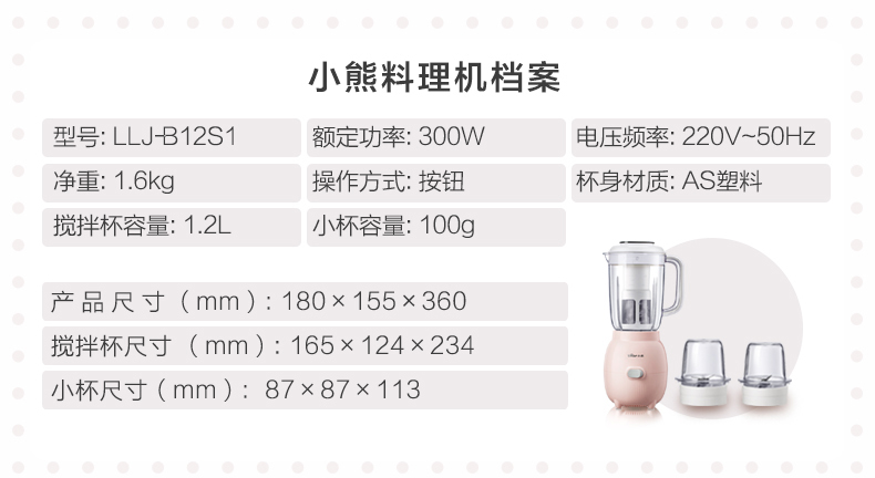Pressed Soy Milk Cooking Machine Household Mini Small Food Bar Free Filter Baby Food Supplement Automatic Mixer 20