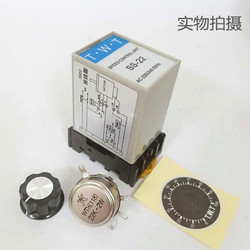 TWT Speed Controller T.W.T Controller Dong Weiting SS22 Controller SS-22 Governor