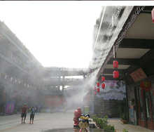 Mist cooling system High pressure pump 20pcs nozzles misting system for cooling